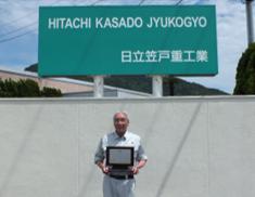 山口県危険物安全保安協会様より表彰されました